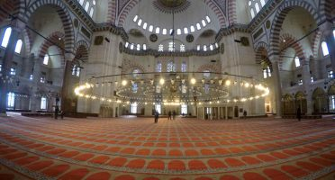 Inside Sulemaniye Mosque