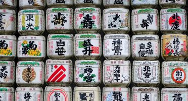japan things to know travel tips sake