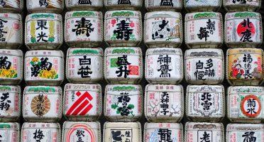 japan things to know travel tips sake